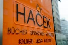 HAC_52321
